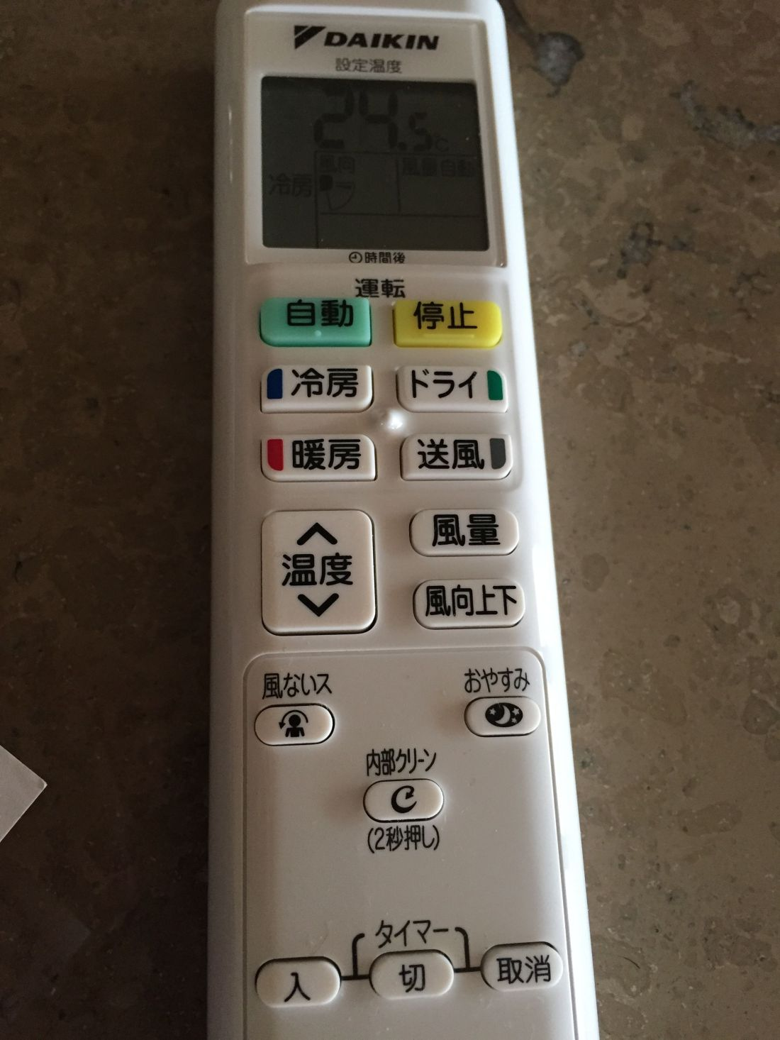 Remote control for air conditioner.  I am happy to report we can turn it off and on and raise and lower the temperature.  It's anyone's guess what all the other buttons are for.