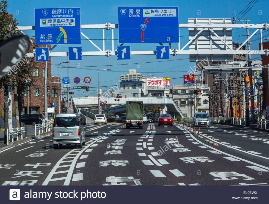 bridge-city-highway-japan-asia-kagoshima-kyushu-island-japanese-road-EJ0EWX